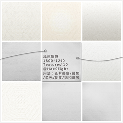 1800*1200 Large Textures10 by LeEight