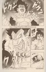 ChipperChapChat Jams - Dragon Ball Manga REMIX 2 by theCHAMBA