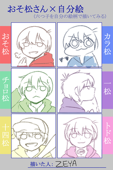 i tried to draw every matsu in my drawing style! by emilebell