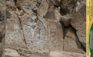 Petroglyphs 13 by RoonToo