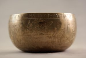 Engraved Lord's Supper bowl side 2 by Dewfooter