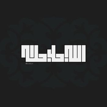 Arabic typography  by vamakaam