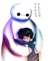My Friend Baymax by Checker-Bee