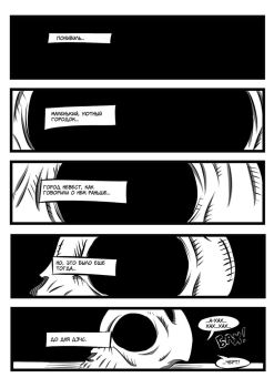 Call of Ponyville - Chapter 1 - Page 1 by appleman86