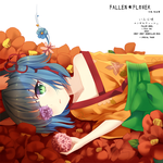 Yami Anniversary CD Album:: Fallen Flower + Mp3 by tsunyandere