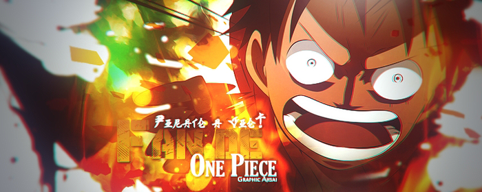[Facebook] Fan de One Piece by XxAjisai-GraphicxX