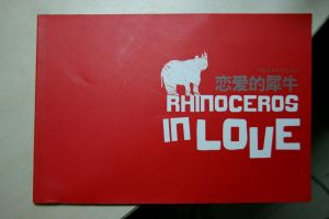 Day 224: Booklet by coolwanglu