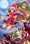 merry christmas with vocaloid by gin-1994