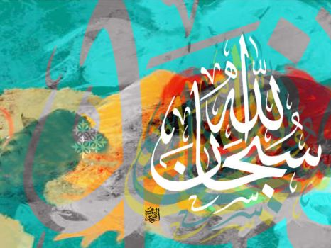 sobhan.Allah Calligraphy by MUSEF