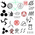 Naruto Photoshop Brushes by Onihikage