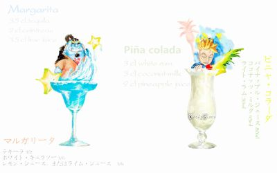 COCKTAIL jinbe-marco by vichycoco
