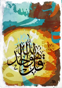 Arabic calligraphy graphic by calligrafer
