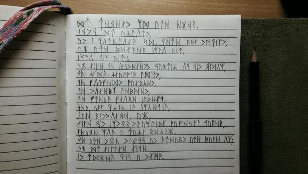 Angerthas Runes: Such stuff as dreams are made on by DoyouwantaJellyBaby