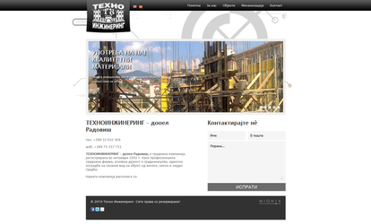 Tehno-engineering Website by kapsarovb