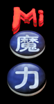 Mi Chinese Sign by JJPoatree