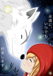 Promise to the Wolf by Zarashi99