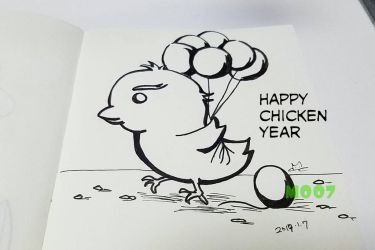 A doodle a day - Happy chicken year 2017 by Merc007