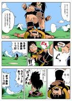 Raditz beats Chi Chi by MikePosner1089