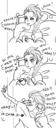 Do you want to make a baby~? by kimbbq