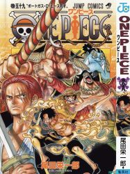 One Piece-Takonbon Cover 59 HQ by LorenXx