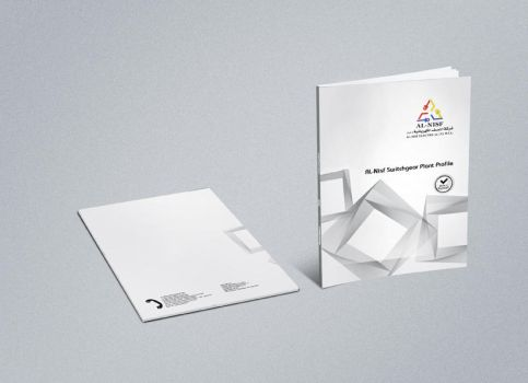 Al-Nisf Products Catalogue by themerboy
