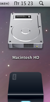 WD MyBook icon for Mac OS by Uratsakidogi