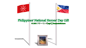 [MMD DL] Philippine National Heroes Day Gift by BenjaminRomero