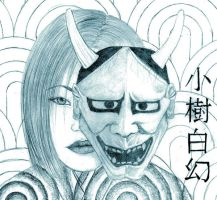 Behind the mask by HakuGen