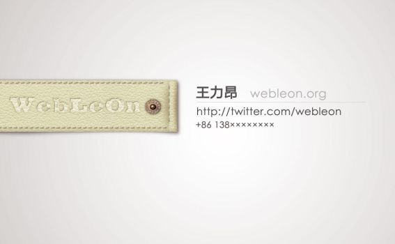 BusinessCard-Leon by hexybaby