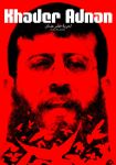 khader adnan by Aheney