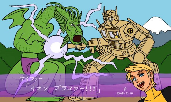 Commission 0053, Cypher, Warlock and Fin Fang Foom by Cesar-Hernandez