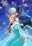 Let it Go by S-P-N