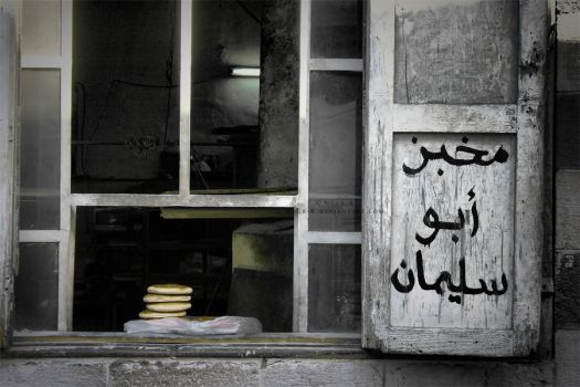 The Bakery Shop by Nour-K