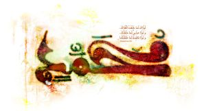 Prophet Muhammad by shiagraphic