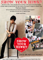 SHOW YOUR HEART Poster by Kot1ka