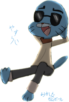 Chillin' Gumball by DeSpErAtE567
