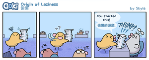 Goki - Origin of Laziness by SkylaComics