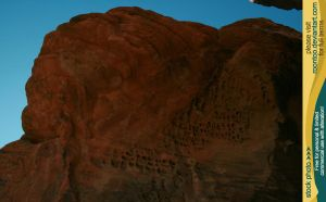 Valley of Fire 11 by RoonToo