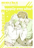 se,ki chapter 3 cover (maybe) by mr-rukan-san