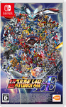Chou Super Robot Wars AE - Official Game Cover by Crisostomo-Ibarra