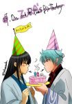 27)On one of their Birthday by Lychee-Soda