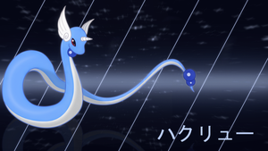 dragonair wallpaper