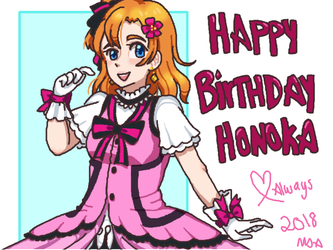 LLSIF: HBD Honoka 2018 by evilkingrin