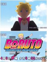 Boruto -Naruto Next Generations- Spoiler PV Anime by AiKawaiiChan