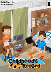 Childhood's Record - Cover by MaxieKun