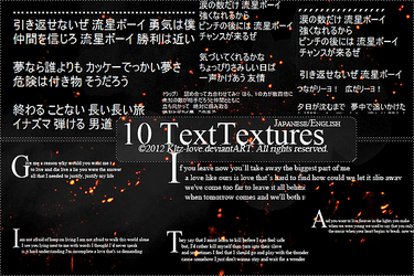 10-Text-Textures: Japanese-English. by Yeonseb
