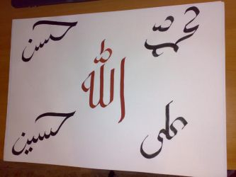 arabic calligraphy by DeRupe