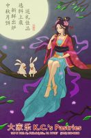 Moon Cake Chang'e by Morigalaxy