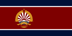 Flag of the Republic of Japan by MarioStrikerMurphy