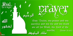 The Greater Jihad: Prayer by DigitallyDestined